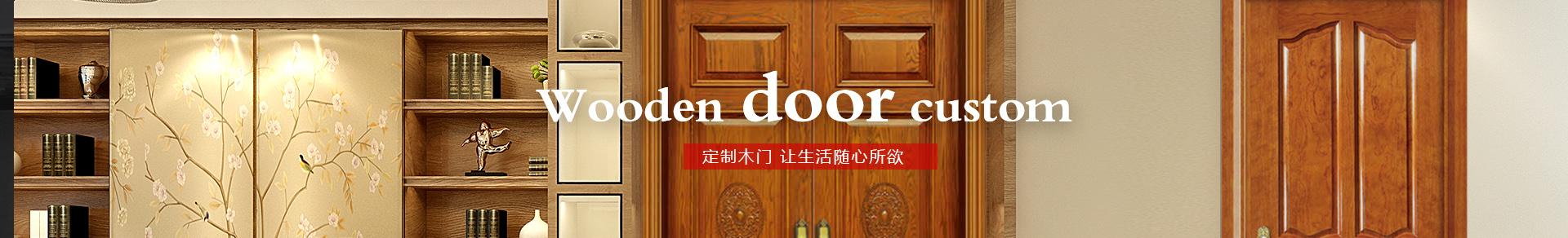 http://www.senyuanmenye.com/data/images/slide/20191018164507_961.jpg